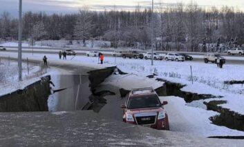 Fuerte sismo se registra frente a las costas de la península de Alaska